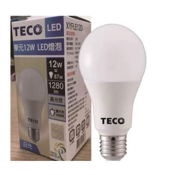 東元12W LED燈泡(白光)全電壓(XYFLE12D)