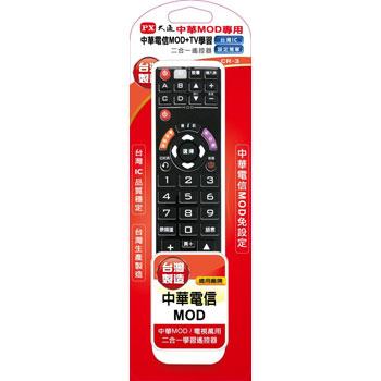 大通 中華電信MOD專用電視遙控器(CR-3)