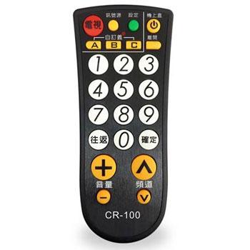 大通 有線電視萬用遙控器(CR-100)
