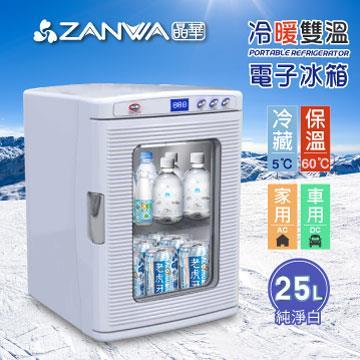 ZANWA晶华 冷热两用电子行动冰箱/冷藏箱