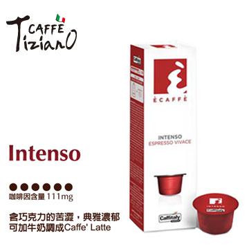 Caffe Tiziano 咖啡膠囊(10入)(Intenso 171106)
