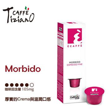 Caffe Tiziano 咖啡膠囊(10入)(Morbido  171029)