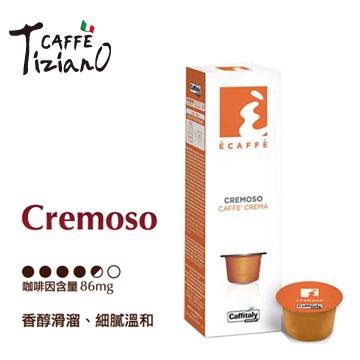 Caffe Tiziano 咖啡膠囊(10入)(Cremoso 171102)
