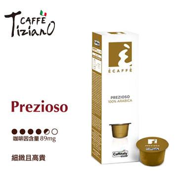 Caffe Tiziano 咖啡膠囊(10入)(Prezioso 170909)