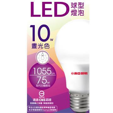 東亞10W LED球型燈泡-晝光色(LLA015-10AAD)