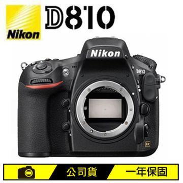 NIKON D810 BODY 旗艦型全片幅單眼相機(D810(公司貨))