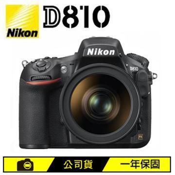 NIKON D810 24-120mm 旗艦型全片幅單眼相機(D810(公司貨))