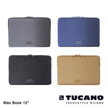"【12""】Tucano ELEMENTS 防震內袋 MacBook專用-金"