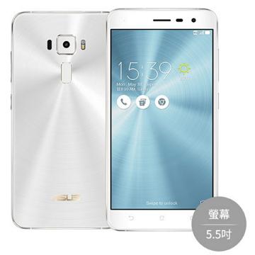 【5.5吋】ASUS ZenFone 3 -白(ZE552KL月光白)