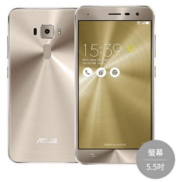 【5.5吋】ASUS ZenFone 3 -金(ZE552KL閃耀金)