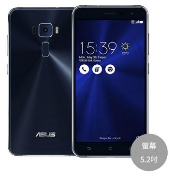 【5.2吋】ASUS ZenFone 3 -藍寶黑(ZE520KL-藍寶黑)