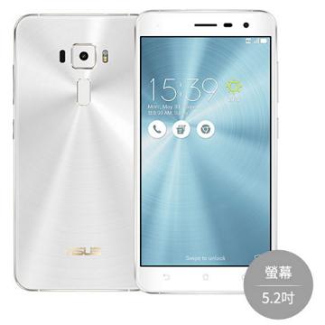 【5.2吋】ASUS ZenFone 3 -月光白(ZE520KL-月光白)