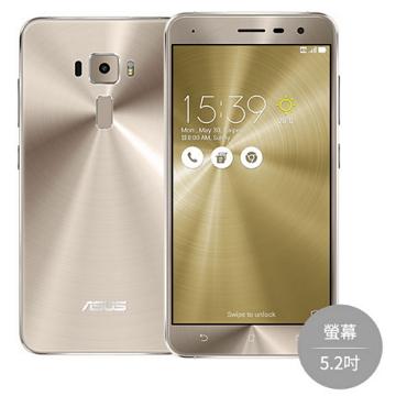 【5.2吋】ASUS ZenFone 3 -閃耀金(ZE520KL-閃耀金)