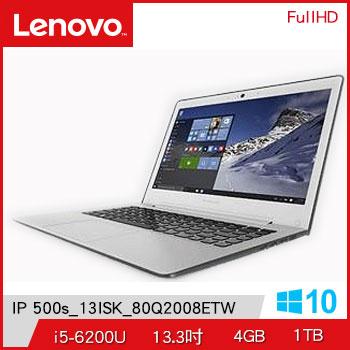LENOVO IdeaPad 500s Ci5 NV920M筆記型電腦