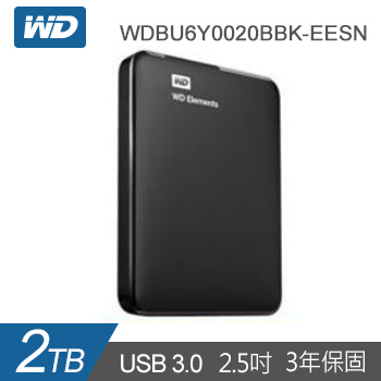 【2TB】WD 2.5吋 行動硬碟(Elements)(WDBU6Y0020BBK-EESN)