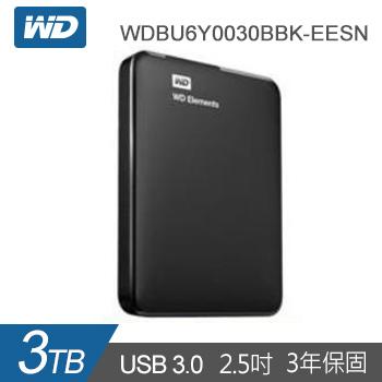 【3TB】WD 2.5吋 行動硬碟(Elements)(WDBU6Y0030BBK-EESN)