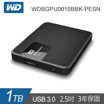 【1TB】WD 2.5吋 行動硬碟(My Passport Ultra黑)
