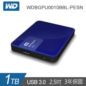 【1TB】WD 2.5吋 行動硬碟(My Passport Ultra藍)(WDBGPU0010BBL-PESN)