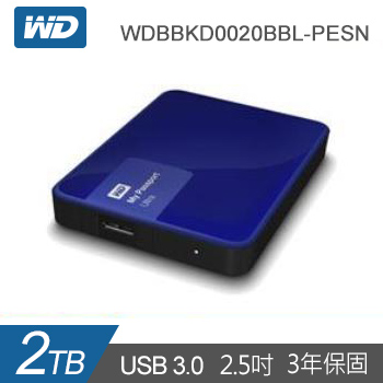 【2TB】WD 2.5吋 行動硬碟(My Passport Ultra藍)(WDBBKD0020BBL-PESN)
