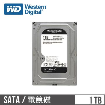 【1TB】WD 3.5吋 SATA硬碟(黑標)(WD1003FZEX)