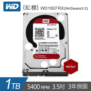 【1TB】WD 3.5吋 NAS硬碟(紅標)(WD10EFRX(NASware3.0))