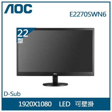 【22型】AOC E2270SWN6 LED宽液晶显示器 E2270SWN6