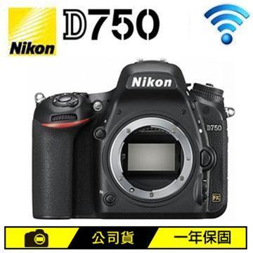 NIKON D750 BODY 旗艦型全片幅單眼相機(D750(公司貨))