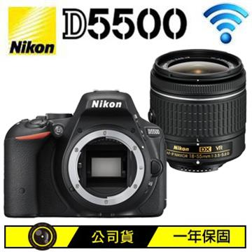 NIKON D5500 AF-P 18-55mm VR 數位單眼相機(D5500(公司貨))