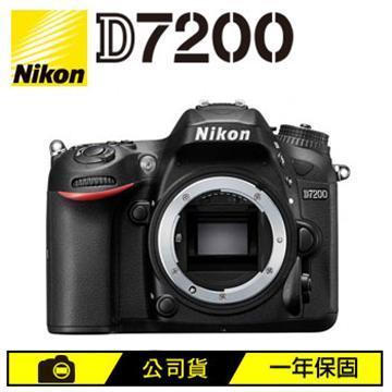 NIKON D7200 數位單眼相機 (BODY)(D7200(公司貨))