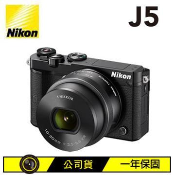 NIKON J5 10-30mm 微單眼相機(J5(公司貨)-黑)