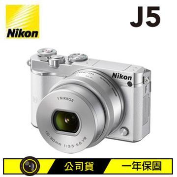 NIKON J5 10-30mm 微單眼相機(J5(公司貨)-白)
