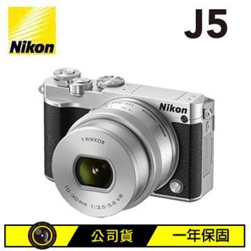 NIKON J5 10-30mm 微單眼相機(J5(公司貨)-銀)