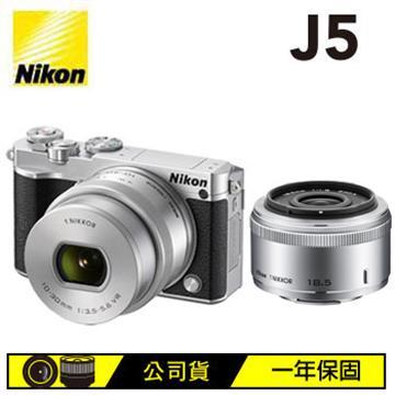 NIKON J5 10-30mm + 18.5mm 微單眼相機(J5(公司貨)-銀)