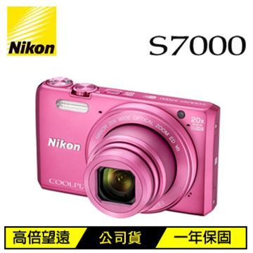 NIKON COOLPIX S7000 數位相機(S700(公司貨)-粉)