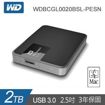 【2TB】D 2.5吋 行動硬碟My Passport for Mac(WDBCGL0020BSL-PESN)