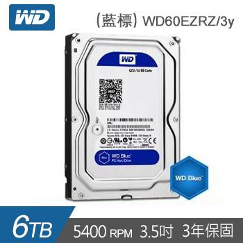 【6TB】WD 3.5吋 SATA硬碟(藍標)(WD60EZRZ/3y)