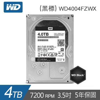 【4TB】WD 3.5吋 SATA硬碟(黑標)(WD4004FZWX)