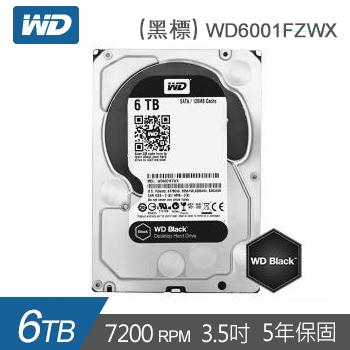 【6TB】WD 3.5吋 SATA硬碟(黑標)(WD6001FZWX)