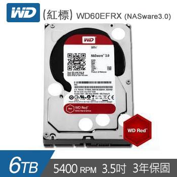 【6TB】WD 3.5吋 NAS硬碟(紅標)(WD60EFRX(NASware3.0))