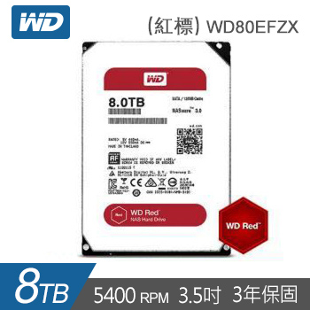 【8TB】WD 3.5吋 NAS硬碟(紅標)(WD80EFZX)