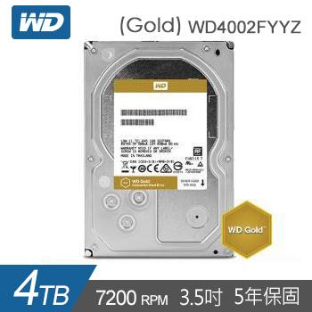 【4TB】WD 3.5吋 企業級SATA硬碟(Gold)(WD4002FYYZ)