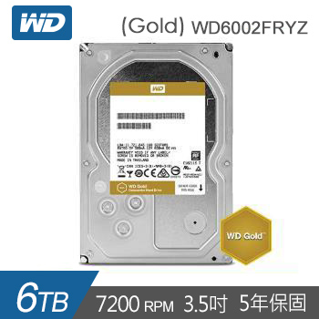 【6TB】WD 3.5吋 企業級SATA硬碟(Gold)