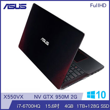 【混碟款】ASUS X550VX Ci7 GTX950 獨顯筆電-黑紅 X550VX-0113J6700HQ黑紅