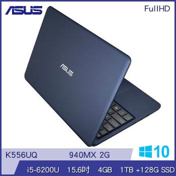 華碩K556UQ Ci5 940MX筆記型電腦(K556UQ-0081B6200U深藍)