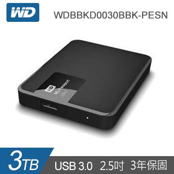 【3TB】WD 2.5吋 行動硬碟My Passport(黑)(WDBBKD0030BBK-PESN)