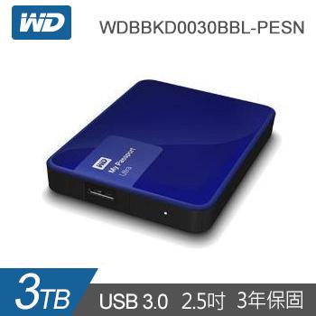 【3TB】WD 2.5吋 行動硬碟My Passport(藍)(WDBBKD0030BBL-PESN)