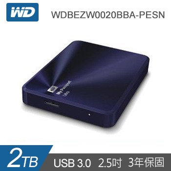 【2TB】WD 2.5吋 行動硬碟My Passport(金屬藍)(WDBEZW0020BBA-PESN)