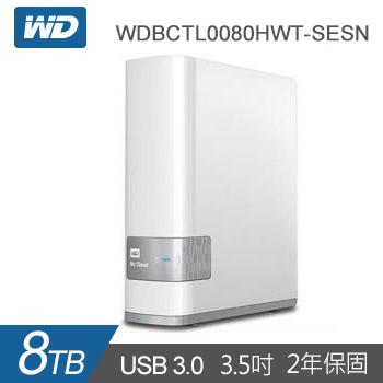 【8TB】WD 3.5吋 雲端儲存系統(My Cloud)(WDBCTL0080HWT-SESN) | 快3網路商城~燦坤實體守護