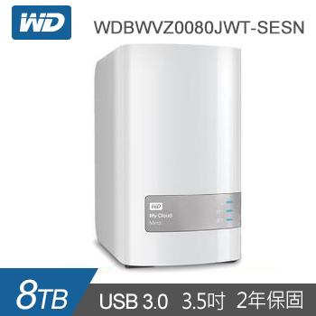 【8TB(4TBx2)】WD 雲端儲存 MyCloud Mirror Gen2(WDBWVZ0080JWT-SESN)