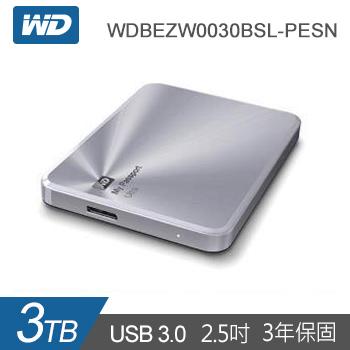 【3TB】WD 2.5吋 行動硬碟My Passport(金屬銀)(WDBEZW0030BSL-PESN)